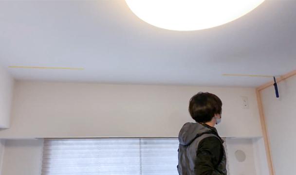 横浜市のマンションでホスクリーン設置